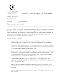 Cover Letter Grocery Store Manager Job Description Retail Grocery