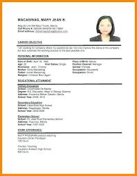 Resume Format Application Job Application Resume Format For Sample Letter Mmventures Co