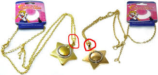sailor moon star locket product changes