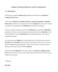 Personal Reference Letter Template Friend Hostingpremium Co