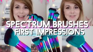 spectrum brushes siren. spectrum brushes: siren sculpt first impressions // missbeautyemily brushes