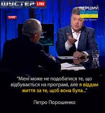Рада призвала запретить телеканалы Медведчука и Портнова - Цензор.НЕТ 115