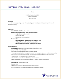 Resume Objective Examples Entry Level Customer Service Entry Level Resume Objective Examples Resume Objective Entry Example 23
