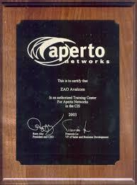 Дипломы и сертификаты Сертификат компании Авалком подтверждающий статус официального учебного центра компании aperto networks на территории СНГ 2003 г