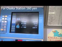Automatic Ticket Vending Machine Project Stunning Ticket Vending Machine In JR SinOsaka Station YouTube