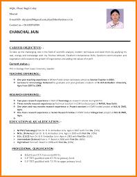 How To Prepare Resume For Teacher Job Starengineering
