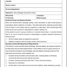 Work Description Form Word Job Description Template Job Description Form Template