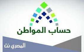 كيفية إضافة مولود في حساب المواطن - المصري نت
