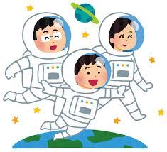 家族で宇宙旅行のイラスト | かわいいフリー素材集 いらすとや