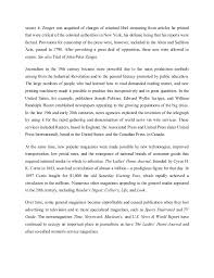 background family essay grade 2nd