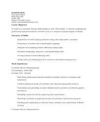 Personal Banker Resume Personal Banker Resume Sample Personal Banker