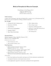 Dental Receptionist Resume Objective Dental Receptionist Resume Samples 36