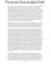 Dna Essay Forensic Dna Analyst Self Reflection Essay