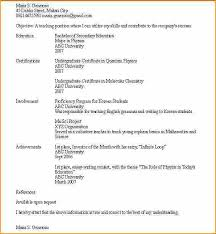 school-, also needs a starting point List your high honor roll. student resume  examples high school no ...