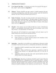 personal statement computer science example best essay help  personal statement computer science example