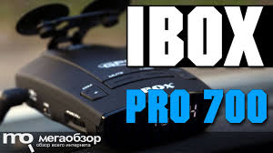 видеорегистратор ibox pro 700 черный