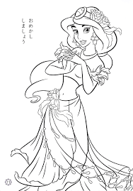 Printable Coloring Pages Princess Jasminel