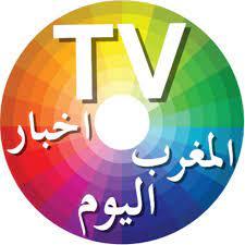 المغرب اليوم اخبار - YouTube