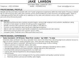 Cv Shop Assistant Sales Assistant Cv Sample