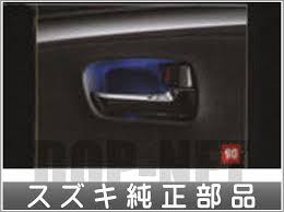 suwa051 wagon r door handle lighting suzuki genuine parts wagon r parts mh23s parts genuine suzuki suzuki genuine suzuki parts option handles steering