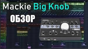 <b>Mackie Big Knob</b> Studio + обзор + конкурс - <b>аудио интерфейс</b> ...