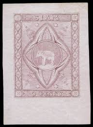 thailand the elephant essays stamp auctions lot 466 general foreign thailand the elephant essays 1881 1882 harmers