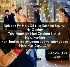Khan Princess Song Lyrics Best Song Lyrics Song Lyric