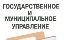 Нижний Новгород Диплом Бизнес план Разработка бизнес плана  Продаю готовые дипломы по специальности ГМУ