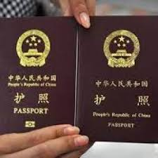 Legal Online Fake Document 4all Passport Services – Buy