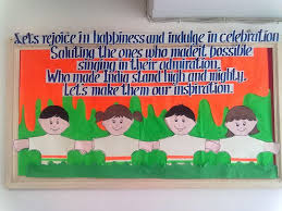 Indian Independence Day Classroom Display Photo Photo