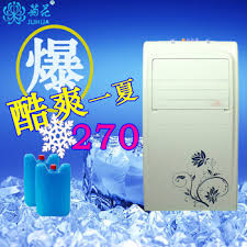 cold air conditioning. air conditioner fan chrysanthemum jh-148dl conditioning single cold air-fan cooling l