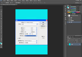 Creating A Wedding Invitation In Photoshop Elements