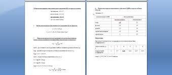 Контрольная работа по БЖД Вариант № Работа Контрольная   200 руб