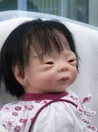 Keiko Bébé Asiatique En Vente Sur Ebay Teddybears Nurserie