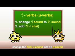 short form negative japanese japanese grammar japanese verbs negative present plain form