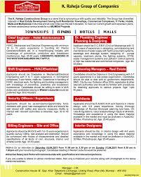 Senior Interior Designer Jobs In Mumbai Senior Plumbing Engineer Planning And Designing Job In