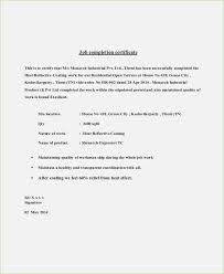 Certificate Of Job Completion Rome Fontanacountryinn Com