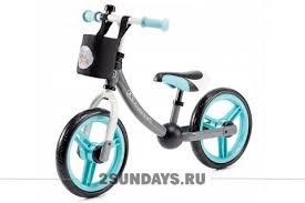 Детский <b>беговел Kinderkraft Balance</b> bike 2way next turquoisе с ...