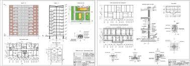 Курсовые и дипломные проекты Многоэтажные жилые дома скачать  Курсовая работа 9 ти этажная 72 х квартирная рядовая блок секция