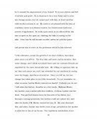 astronomy essays essays on astronomy cornell essay
