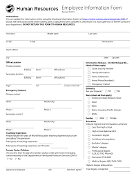 Form For Employee Employee Information Form 31 Examples In Word Pdf Examples