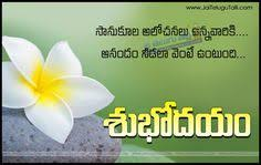Good Morning Quotes Inspirational In Telugu Best Of TelugugoodmorningquoteswshesLifeInspirationalThoughtsSayings