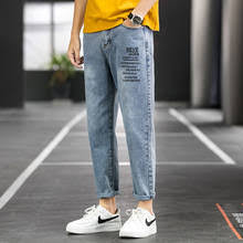 Pants <b>men's</b> cropped jeans <b>trend</b> brand <b>summer</b> thin straight tube ...
