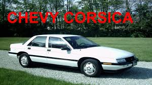 All Chevy chevy corsica : Https://quizlet.com - STUDY TOOLS - TEST/QUIZ QUESTIONS. - ppt ...