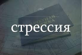 Напишу рефераты доклады для школьников и студентов за руб Напишу рефераты доклады для школьников и студентов 5 ru