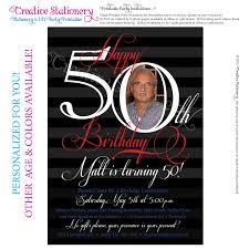 50th birthday party invitations templates free 50th birthday party invitations templates free guide 50th birthday
