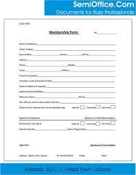Club Membership Form Template Membership Application Form Template Word Under Fontanacountryinn Com