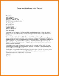 Science Resume Cover Letter 100 sample of submission letter scienceresume 43