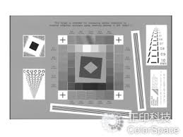 Reflective Scanner Test Chart Iso 16067 1 Qa 61