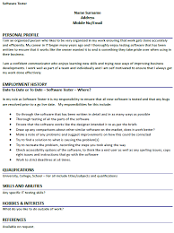 Qa Resume Objective Best of Software Testers Resume Tierbrianhenryco